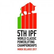 csm_WCPC2017_logo_d59b886fb8